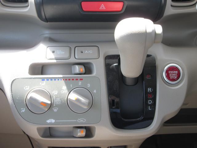 G 4WD Mナビ1セグ USB AUX 新夏タイヤ ETC(16枚目)