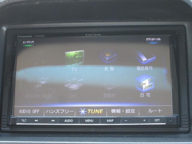 タイプR MナビFセグ Bカメラ モデューロSサス ETC(5枚目)