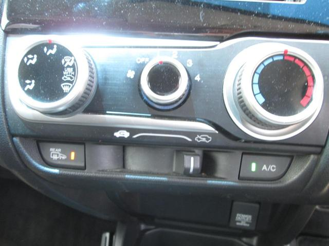 13G・Fpkg 4WD Bカメラ スマート鍵 Mヒータ(4枚目)