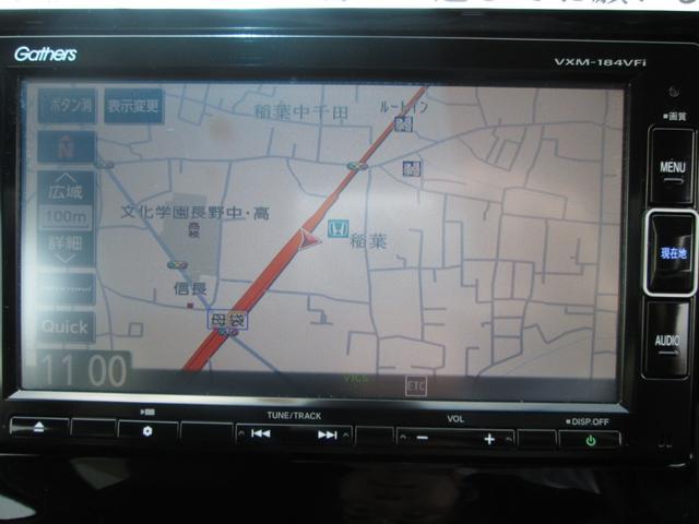 G特仕SSpkg 純MナビFセグ Bカメラ ブレーキ補助(4枚目)