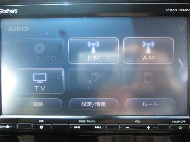 G特仕SSpkg 純MナビFセグ Bカメラ ブレーキ補助(5枚目)