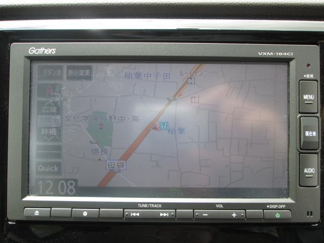 G・Lpkg 4WD 純Mナビ Bカメラ Sヒータ 茶シート(4枚目)