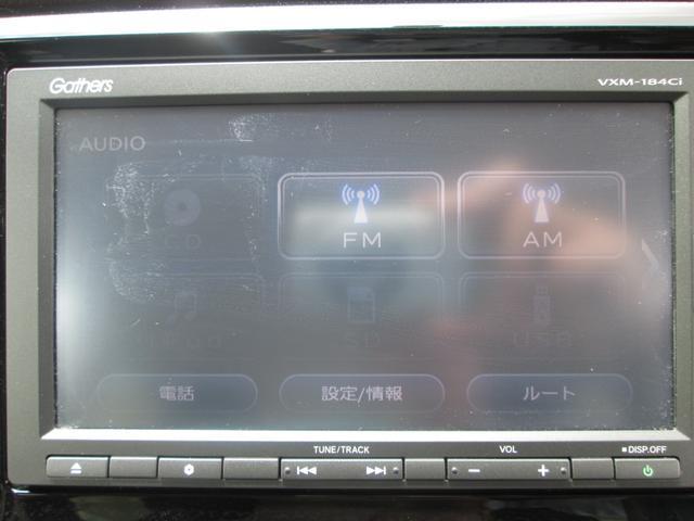 G・Lpkg 4WD 純Mナビ Bカメラ Sヒータ 茶シート(5枚目)