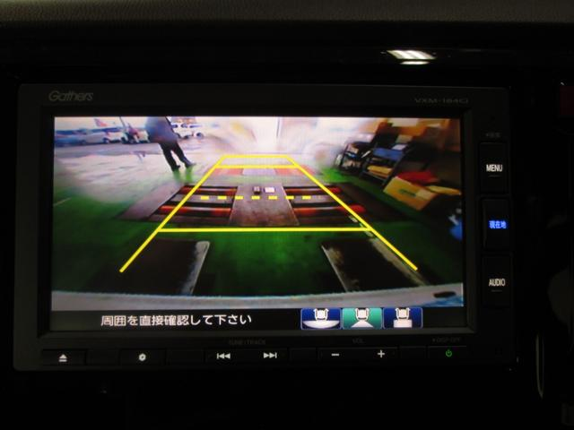 G・Lpkg 4WD 純MナビBカメラ スマート鍵 Sヒータ(8枚目)