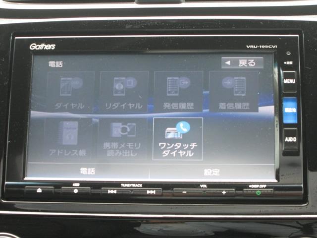 EXマスターP4WD 純MナビFセグBカメラ サンR 電動S(5枚目)