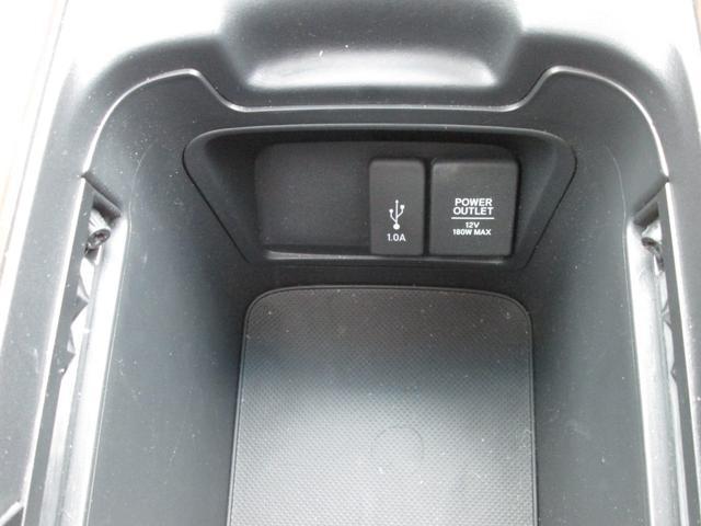 EXマスターP4WD 純MナビFセグBカメラ サンR 電動S(10枚目)