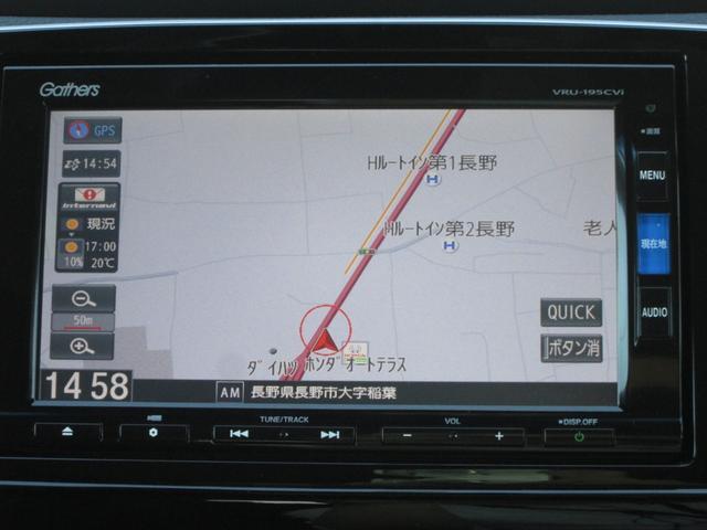 EXマスターP4WD 純MナビFセグBカメラ サンR 7人乗(4枚目)