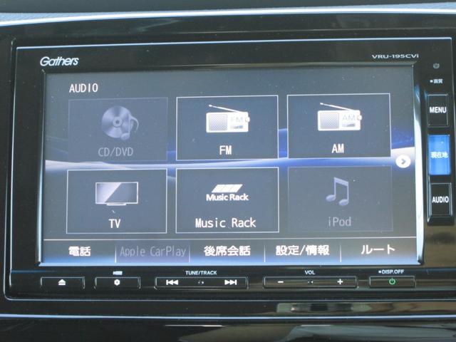 EXマスターP4WD 純MナビFセグBカメラ サンR 7人乗(5枚目)