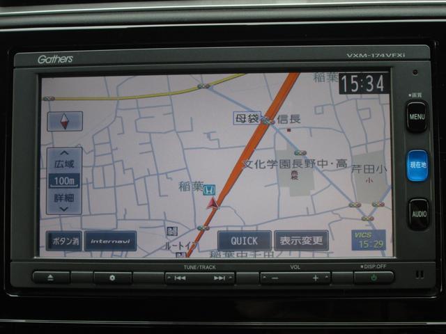 ハイブリッドX4WD 純MナビFセグ Bカメラ ブレーキ補助(4枚目)