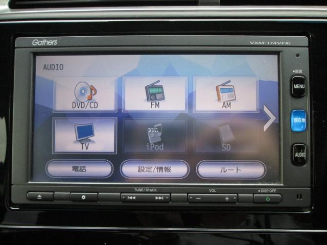 ハイブリッドX4WD 純MナビFセグ Bカメラ ブレーキ補助(5枚目)