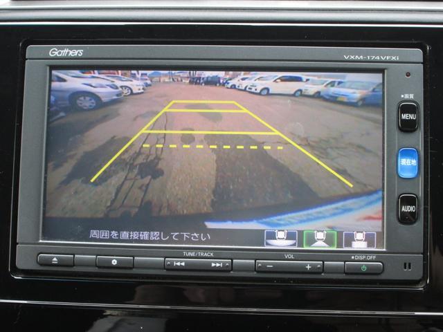 ハイブリッドX4WD 純MナビFセグ Bカメラ ブレーキ補助(7枚目)