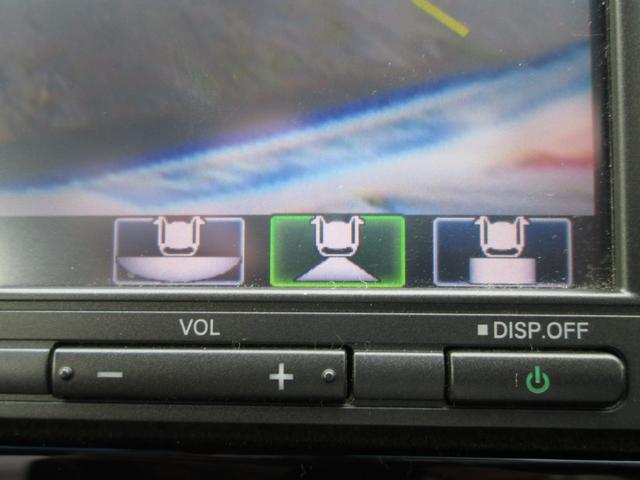 ハイブリッドX4WD 純MナビFセグ Bカメラ ブレーキ補助(8枚目)