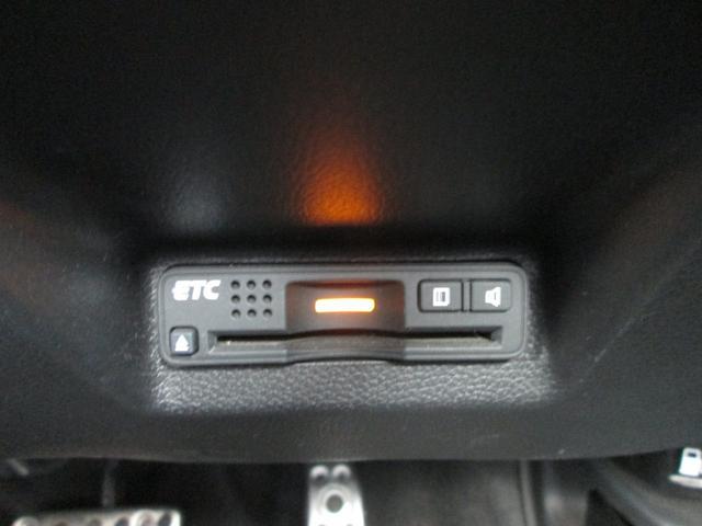 ハイブリッドX4WD 純MナビFセグ Bカメラ ブレーキ補助(12枚目)