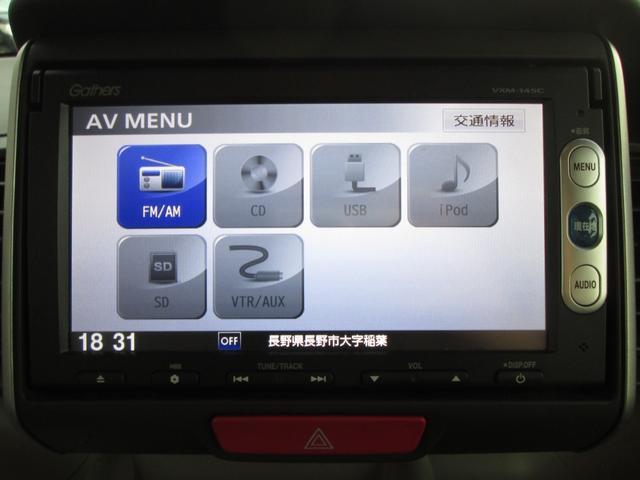 車イス仕様G・Lpkg 純MナビBカメラ スマート鍵 ETC(5枚目)