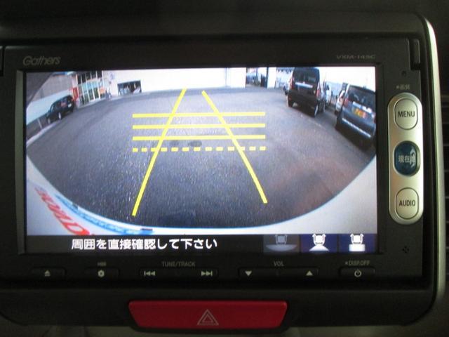 車イス仕様G・Lpkg 純MナビBカメラ スマート鍵 ETC(7枚目)