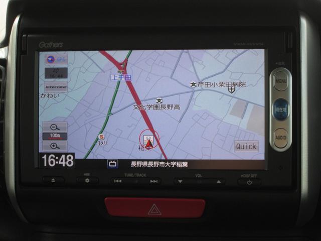 GターボSSpkg 4WD 純Mナビ1セグ 両電D 新夏T(4枚目)
