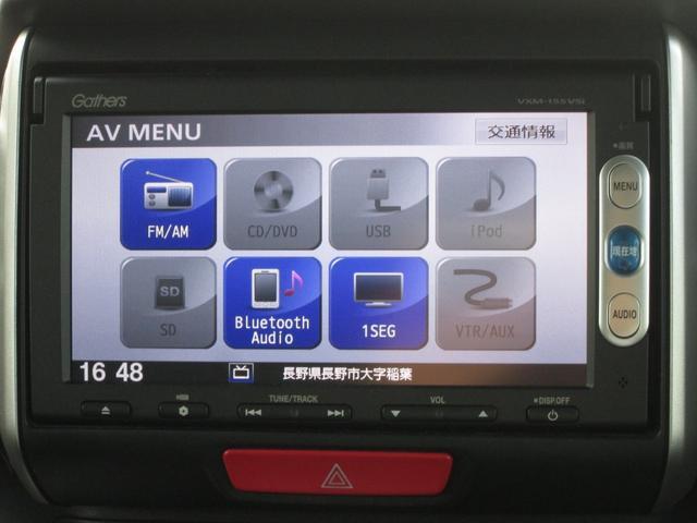 GターボSSpkg 4WD 純Mナビ1セグ 両電D 新夏T(5枚目)