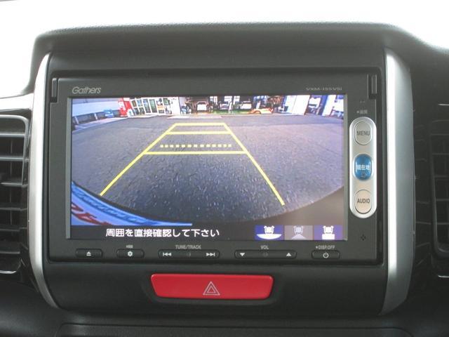 GターボSSpkg 4WD 純Mナビ1セグ 両電D 新夏T(8枚目)