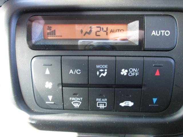 LホンダS 4WD 純AMFM USB給電 キーレス 電格M(12枚目)