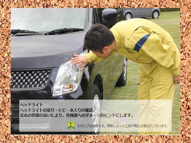 当店の車両は第三者機関による検査を実施、車両状態の開示を徹底しております