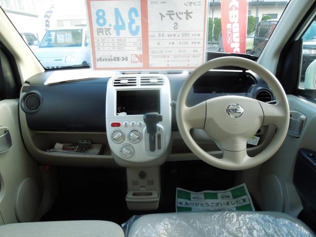 S 2WD インパネAT キーレス 電動格納ドアミラー(6枚目)