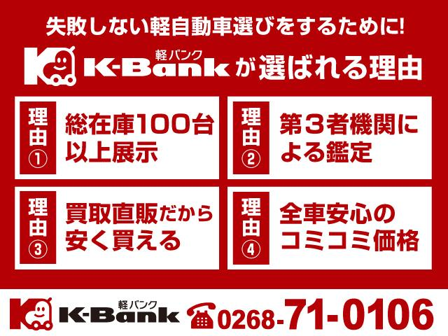 AC CD キーレス CVT ピンク(3枚目)
