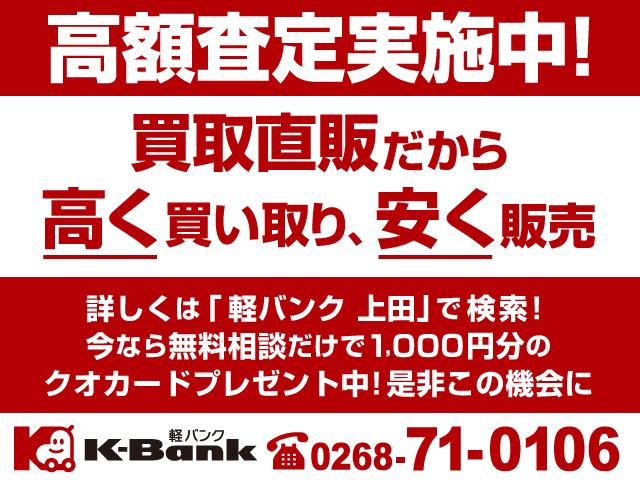 XG AC オーディオ付 キーレス AT 電格ミラー(2枚目)