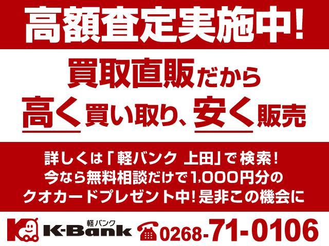 GII AC オーディオ付 キーレス AT(2枚目)