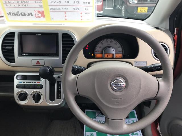 S FOUR ナビ 4WD AW オーディオ付 ETC(7枚目)