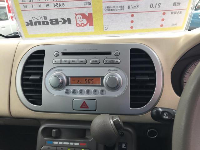 S AW オーディオ付 キーレス AT シルキーシルバーM(11枚目)