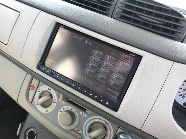 L TV ナビ 軽自動車 ETC アジュールブルーパール(9枚目)