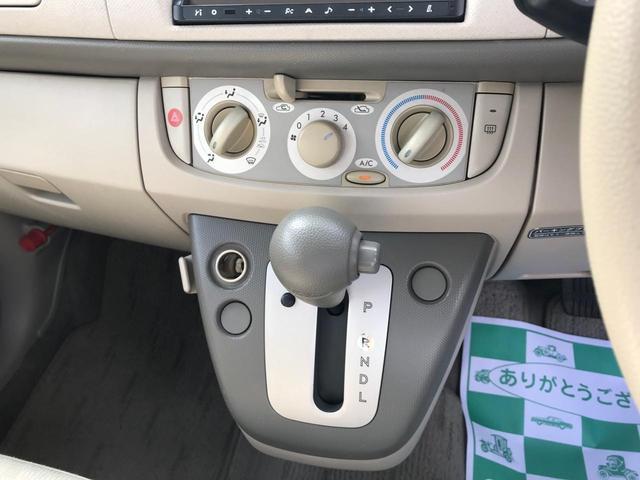 L TV ナビ 軽自動車 ETC アジュールブルーパール(10枚目)