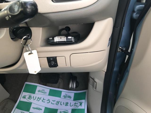 L TV ナビ 軽自動車 ETC アジュールブルーパール(13枚目)