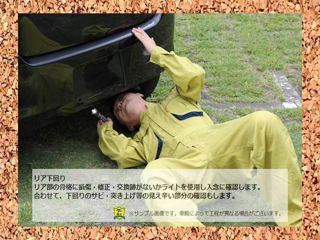 L TV ナビ 軽自動車 ETC アジュールブルーパール(18枚目)