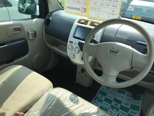 S スライド ナビ 軽自動車 ETC ブルー AT AC(7枚目)