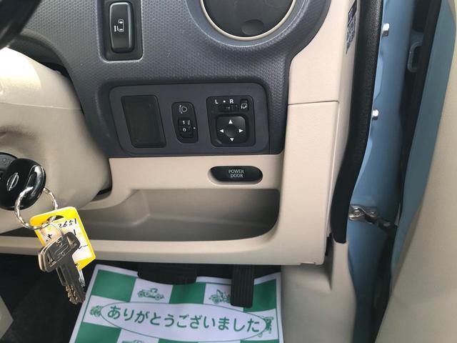 S スライド ナビ 軽自動車 ETC ブルー AT AC(14枚目)