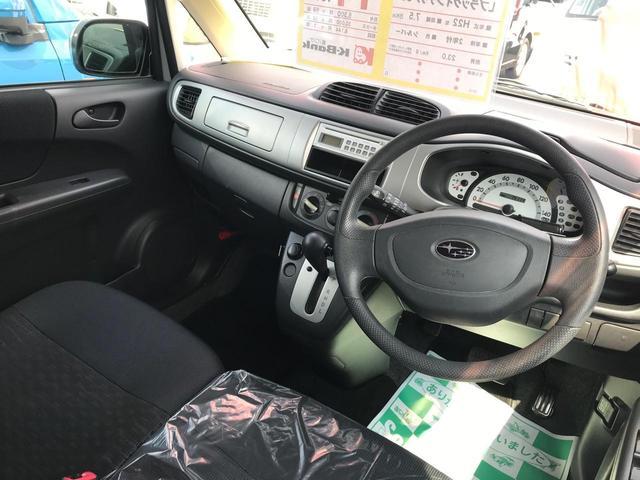 L ブラックインテリアセレクション 軽自動車 スマートキー(6枚目)