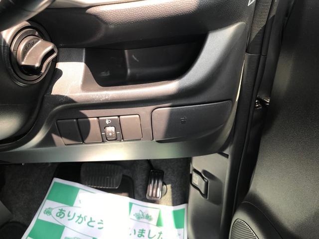 L ブラックインテリアセレクション 軽自動車 スマートキー(12枚目)
