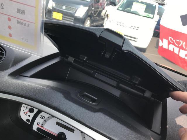 L ブラックインテリアセレクション 軽自動車 スマートキー(14枚目)