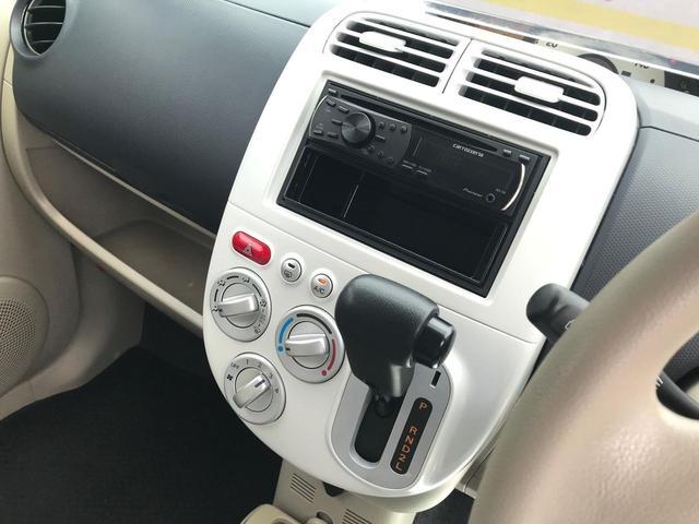 S 軽自動車 白 AT AC AW 4名乗り オーディオ付(9枚目)