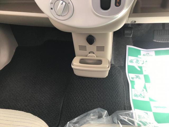 S 軽自動車 白 AT AC AW 4名乗り オーディオ付(10枚目)