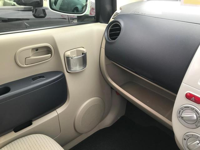 S 軽自動車 白 AT AC AW 4名乗り オーディオ付(11枚目)