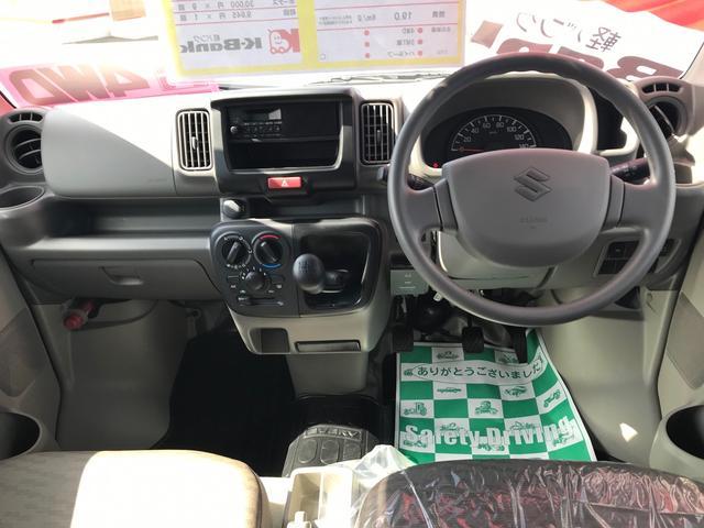 PAリミテッド 軽自動車 ETC 4WD 両側スライドドア(7枚目)