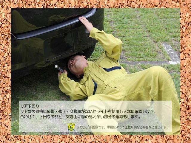 E 軽自動車 シルキーシルバーM AT AC AW 4名乗り(18枚目)