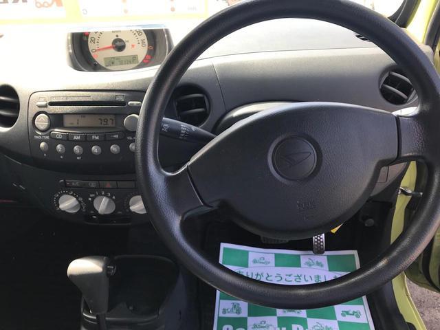 VS メモリアルエディション 軽自動車 リーフグリーン(8枚目)