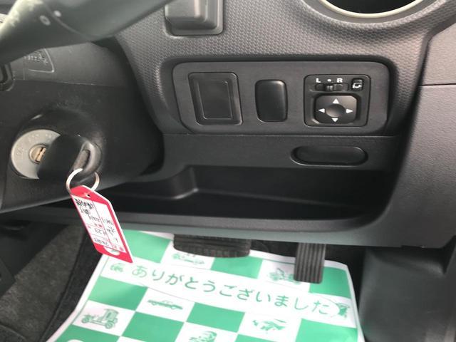 G 電格ミラー Wエアバック AC ABS キーレス(13枚目)