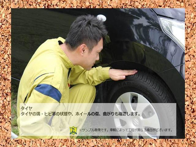 S 軽自動車 白 AT AC AW 4名乗り(20枚目)