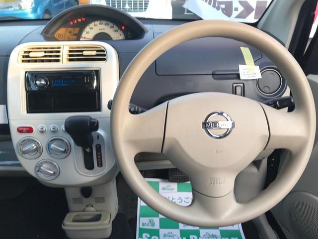 S スライド 軽自動車 ETC ブラック AT AC(8枚目)