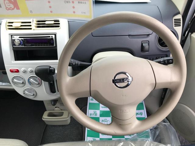 S FOUR ETC 4WD AT オーディオ付(8枚目)