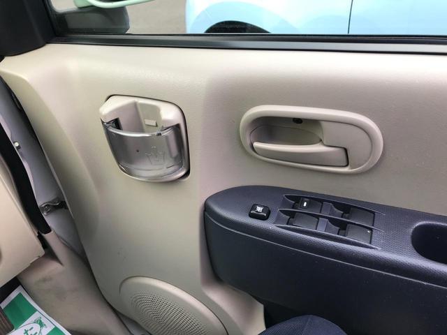 S FOUR ETC 4WD AT オーディオ付(9枚目)